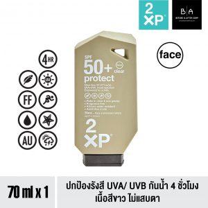 2XP Protect Clear SPF 50+ 70ml