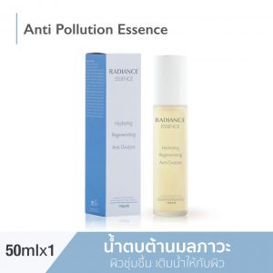 Anti Pollution Essence 50 ml (New Lot)